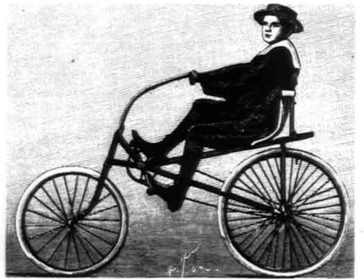 جارية عام 1896