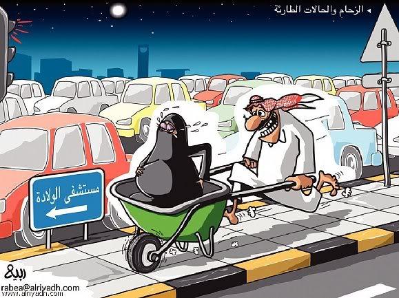 زحام الرياض والحل السريع