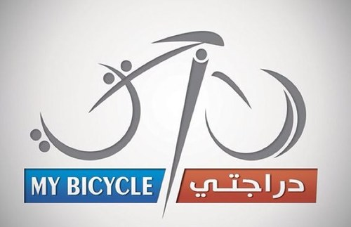 وسم دراجتي