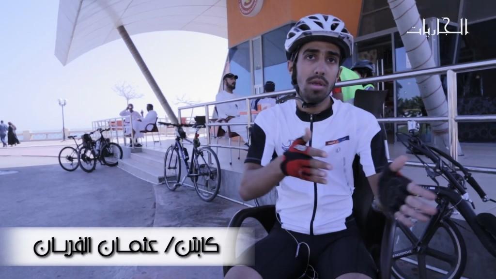 عثمان الفريان قائد دراجتي