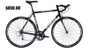 سعر دراجة شارع عادية
