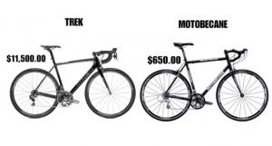 دراجة شارع غالية وأخرى عادية