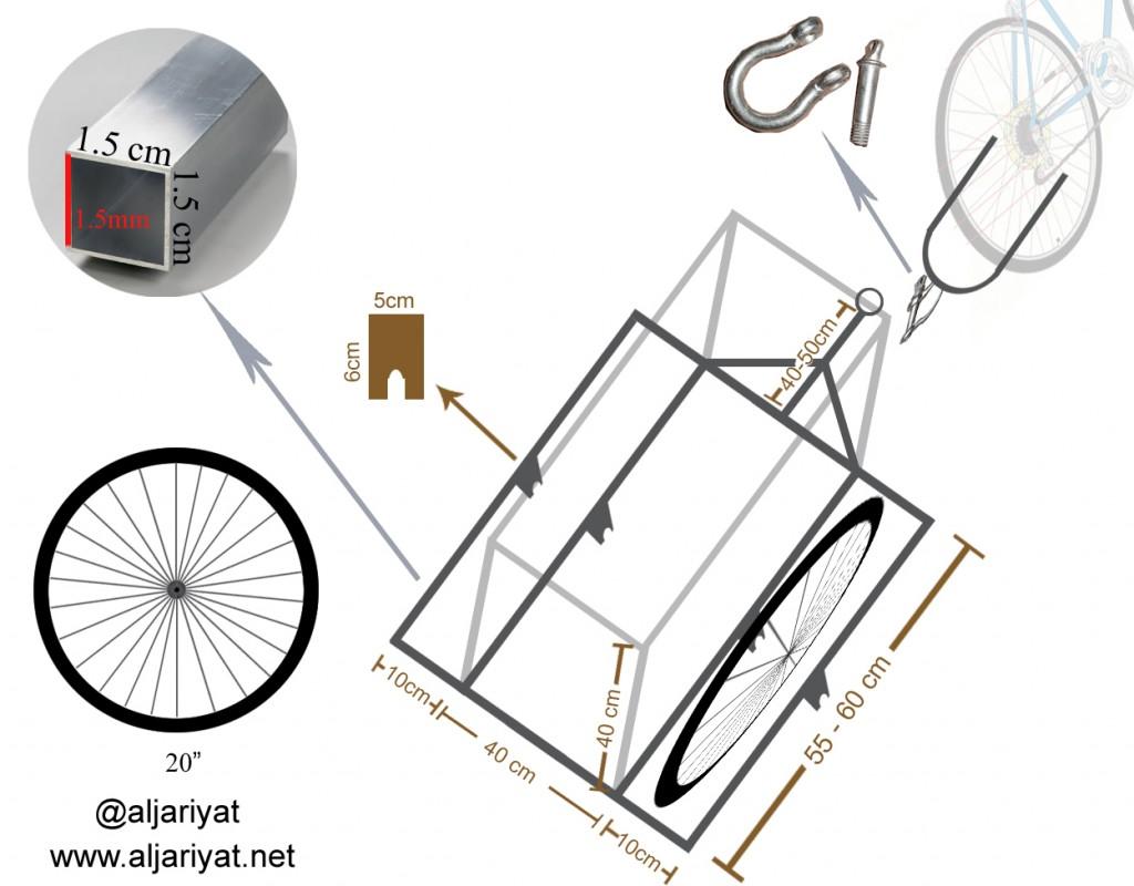 `bike trailer design copy