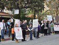 مظاهرات فلسطين #لا_للمسارات