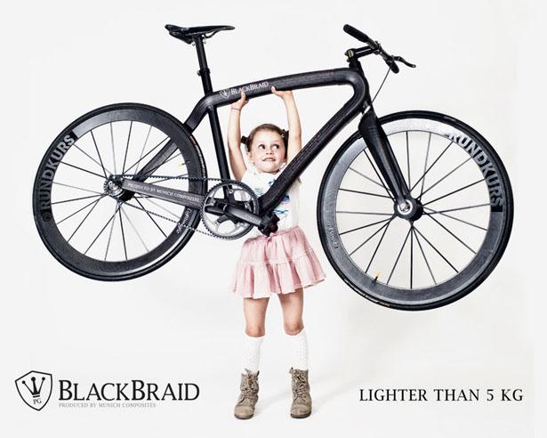 دراجة خفيفة جدا