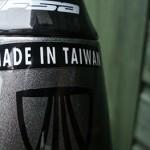 هياكل تريك تصنع في تايوان