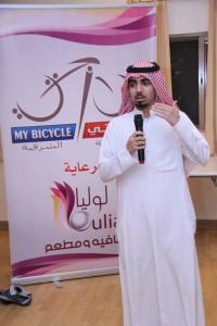 محاضرة توعوية حول الدراجات