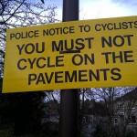 الشرطة: لا تتدرج!