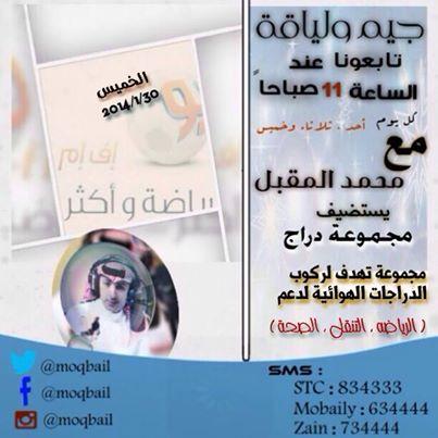 550321_602630976477093_1465630624_n