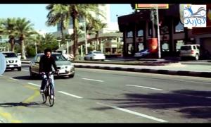دراج يتوسط المسار الأيمن
