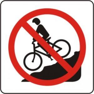 لا لدراجات الجبل #لا_للجبلي