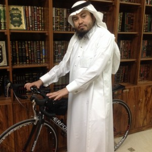 دراجتي حبيبتي