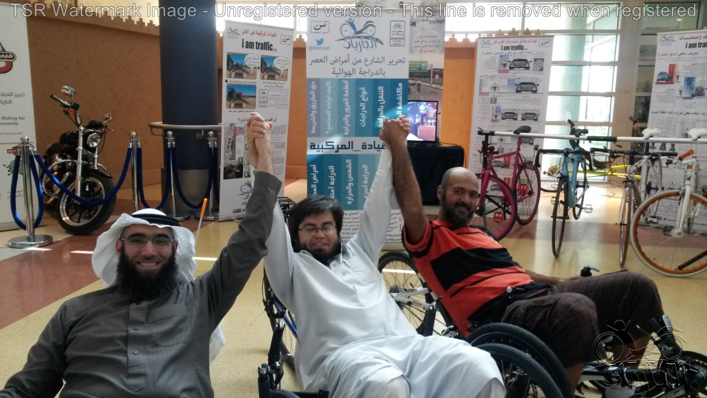 فريق الجاريات لنشر ثقافة ركوب الدراجات الهوائية