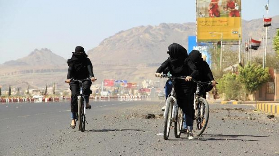 بنات اليمن يتدرجن