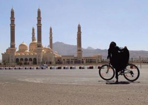 yemen girls biking