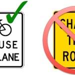 مشاركة الطريق أو التحكم بالمسار