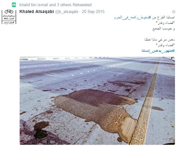 تعليقات حول حادثة أسامة مرعي