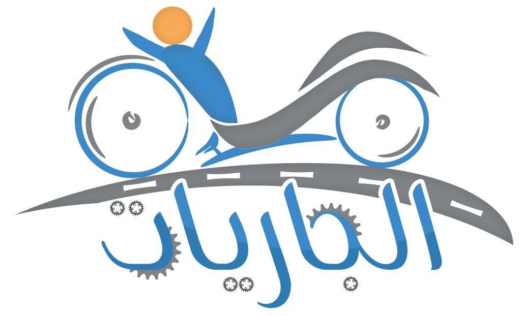 شعار الجاريات (1)