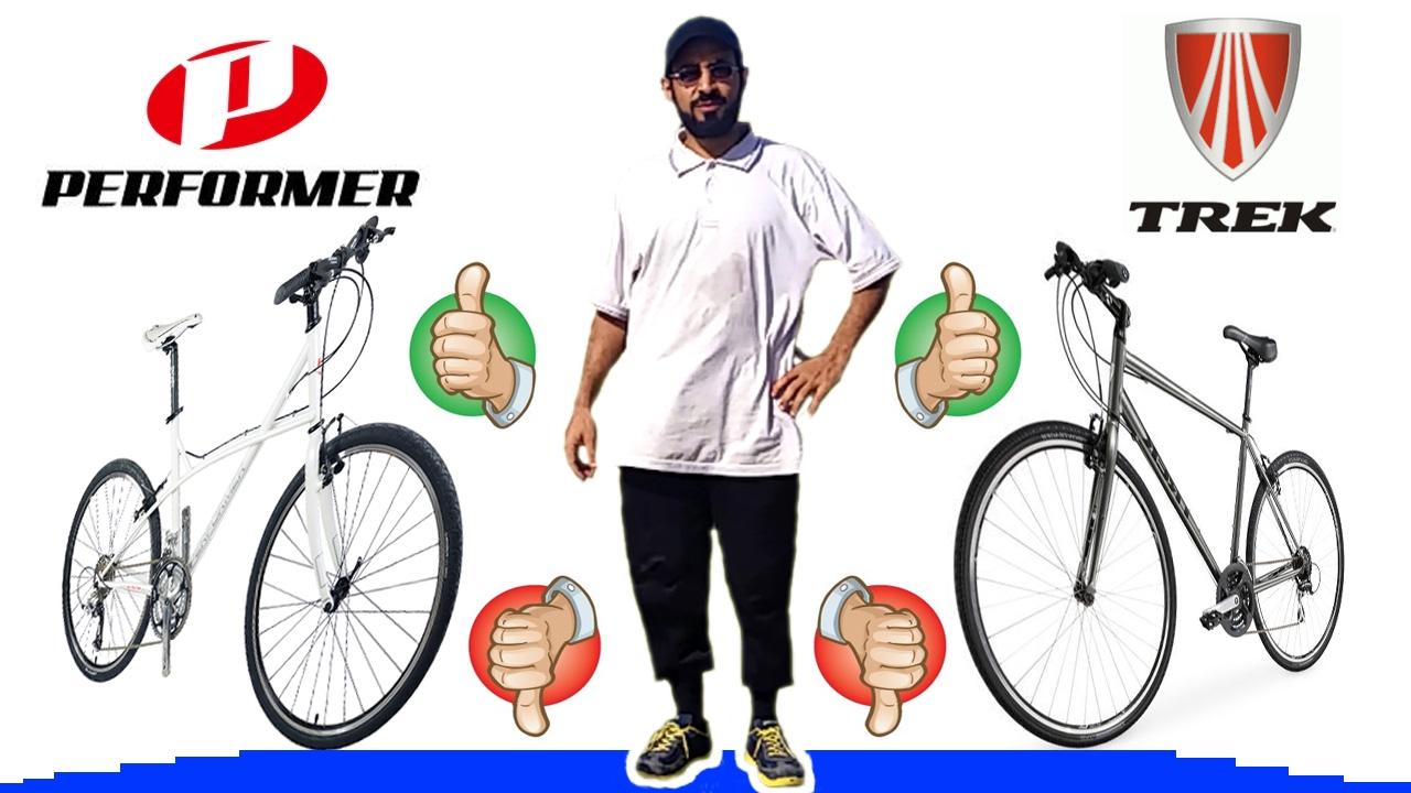 مقارنة دراجة برفورمر المنحنى و تريك 7.1