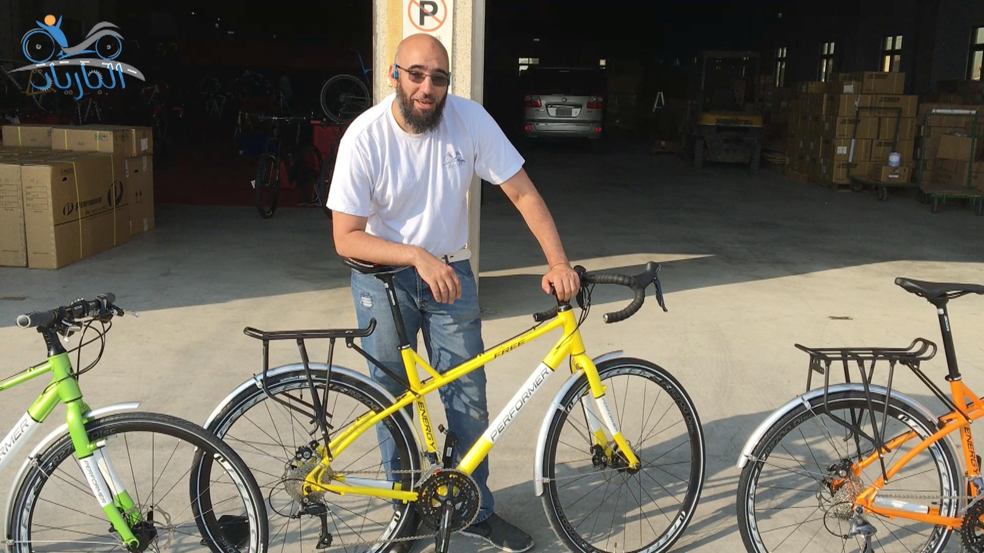 برفورمر تكشف الغطاء عن دراجة الحرية Performer Free