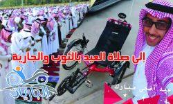 بوستر وزن الدراجات-1